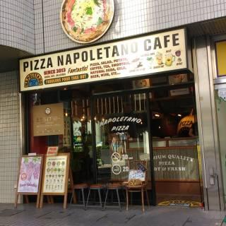 Pizza Napoletano Cafe Ochanomizu
