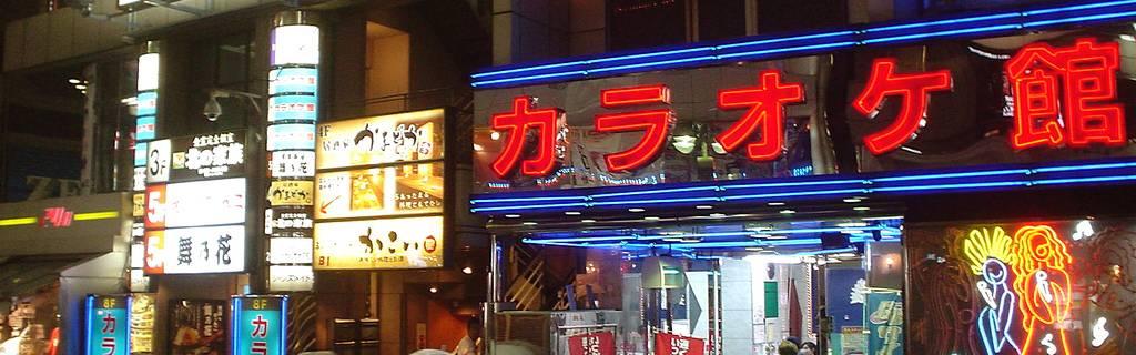 Cheap Karaoke in Tokyo