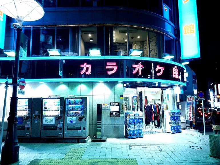 Karaoke Kan Akasaka