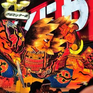 Shibuya Nebuta Festival
