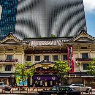 Kabuki Show + Private Walking Tour of Ginza