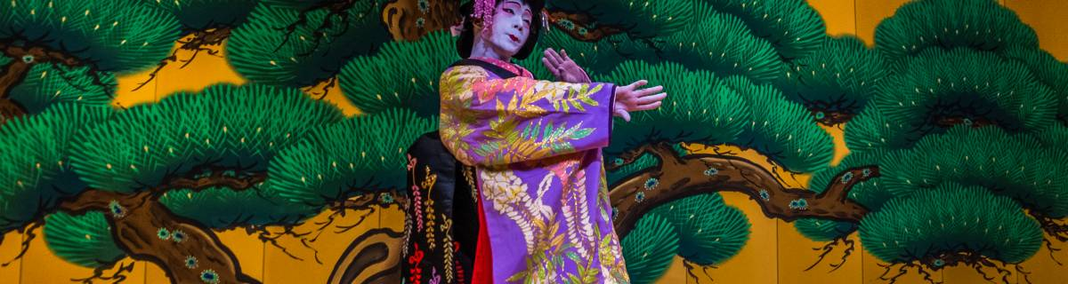 How to Score Cheap Kabuki Tickets