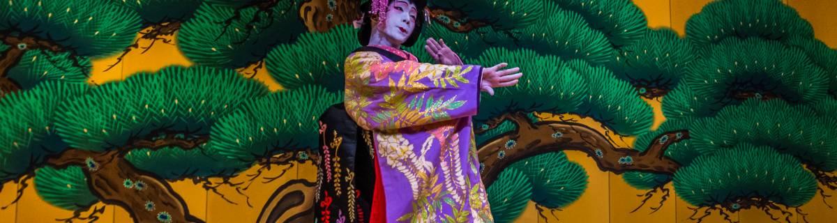 Kabuki for (Penniless) Beginners