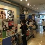 discount movie tickets tokyo