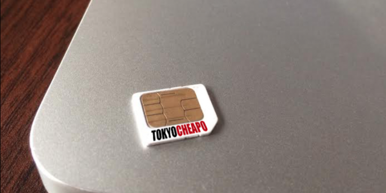 japan sim cards prepaid and cheap options tokyo cheapo
