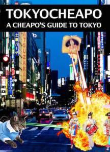 tokyo cheapo ebook