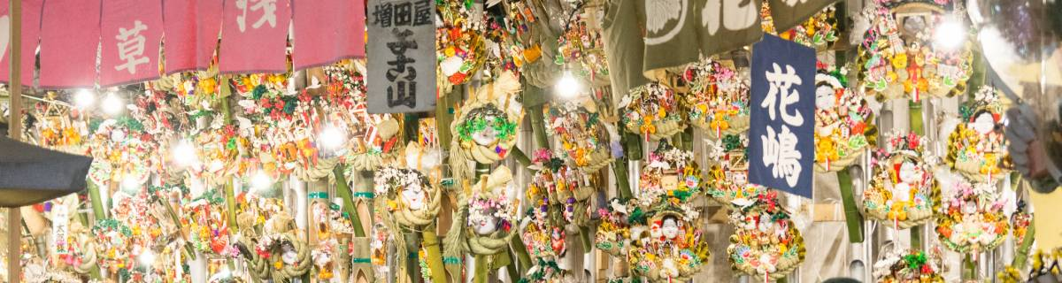 5 Tokyo Events Not to Miss: November-December 2015 Edition