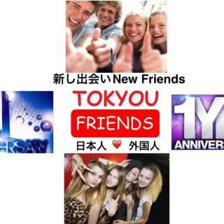 Tokyou Friends 1st Anniversary