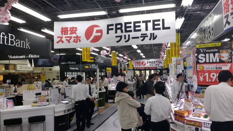 Electronics shop selling SIM cards in Japan