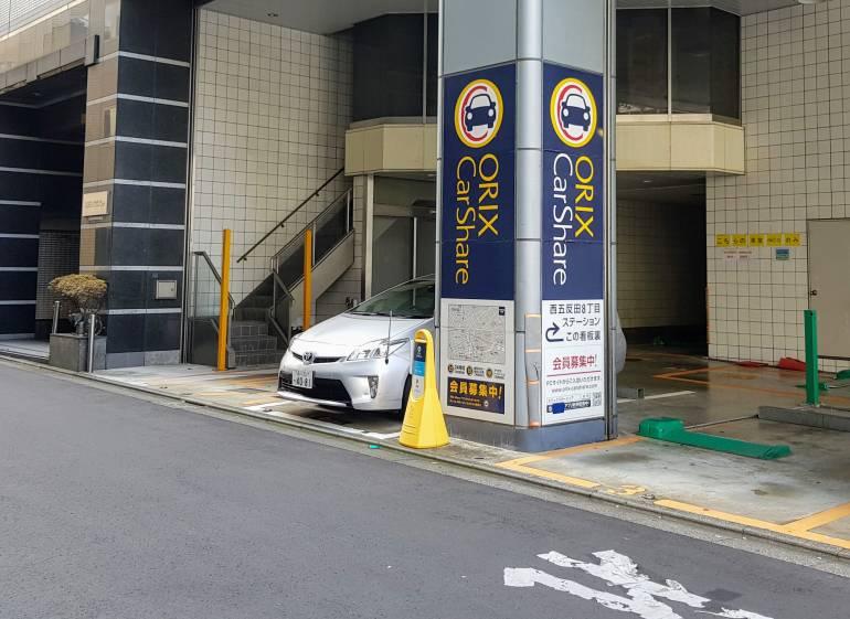 Orix car sharing space