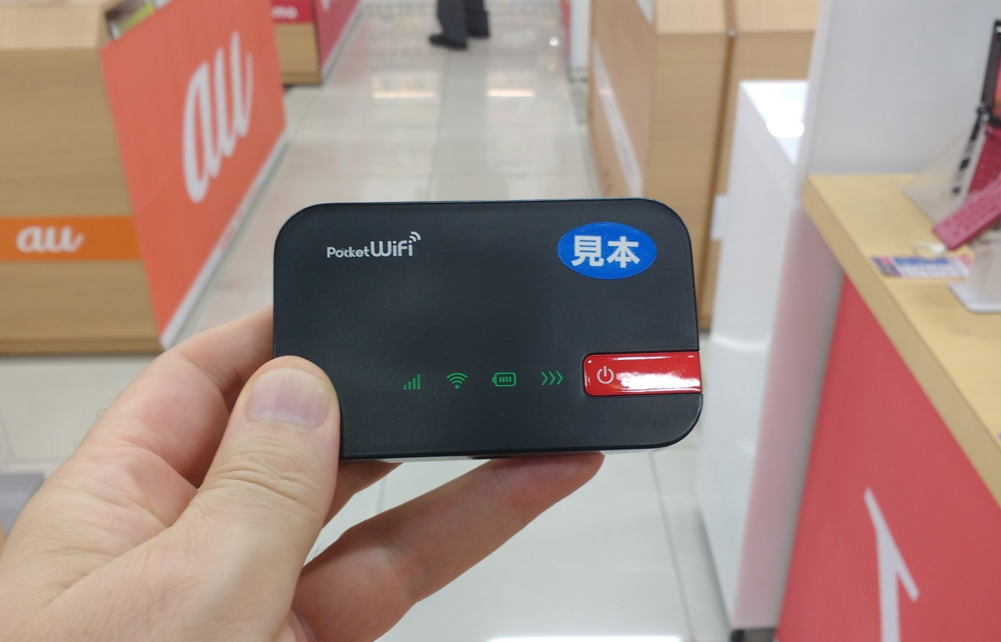 Japan SIM Cards: Prepaid and Cheap Options for Travel