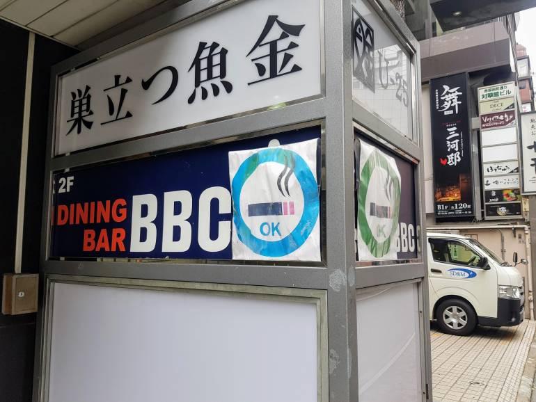 Smoking OK sign outside a bar
