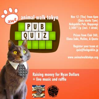 Animal Walk Tokyo Pub Quiz