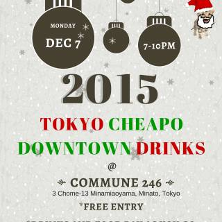 Tokyo Cheapo Downtown Holiday Drinks