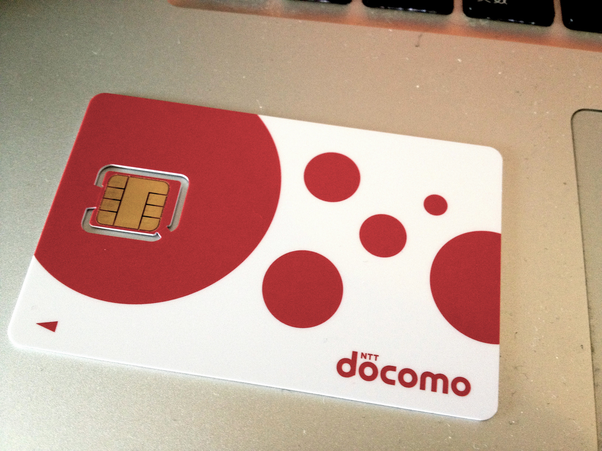 Japan SIM Cards: Major Providers Compared | Tokyo Cheapo
