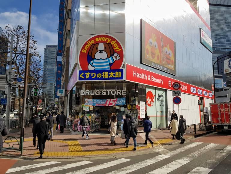 Fukutaro Pharmacy Drug Store