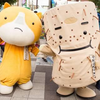Koenji Festival 2021