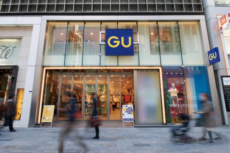 GU Ginza Flagship Store