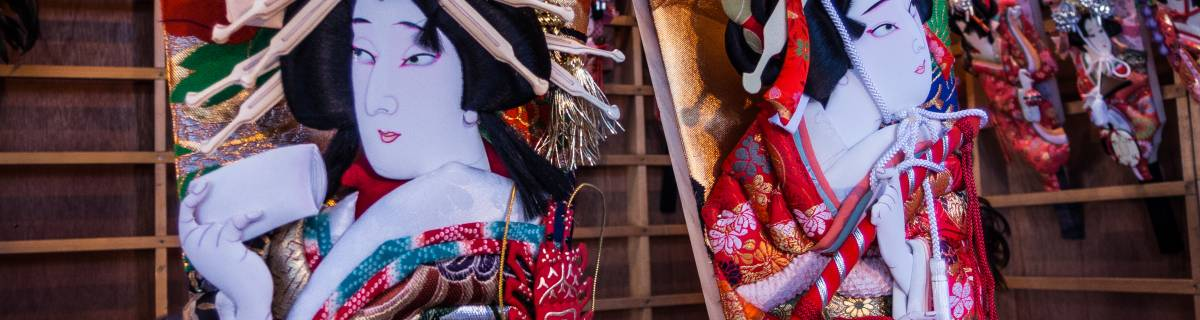 Asakusa's Toshi no Ichi Fair: Lucky Rackets, Kabuki Actors and Haggling
