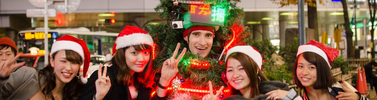 Festive Cheer On Demand: The Running Christmas Tree in Tokyo