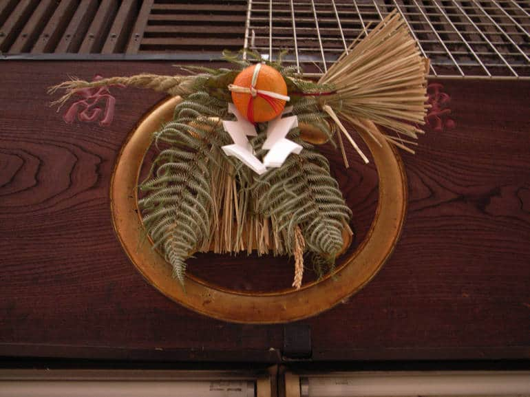 japanese new year decoration for home