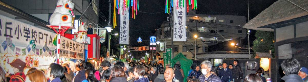 Tokyo Events This Week: Sumo, Books and Boroichi