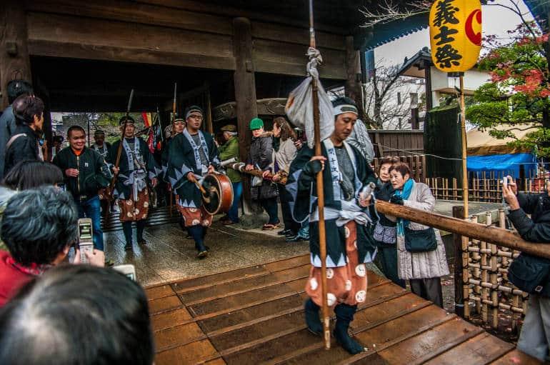 tokyo events december