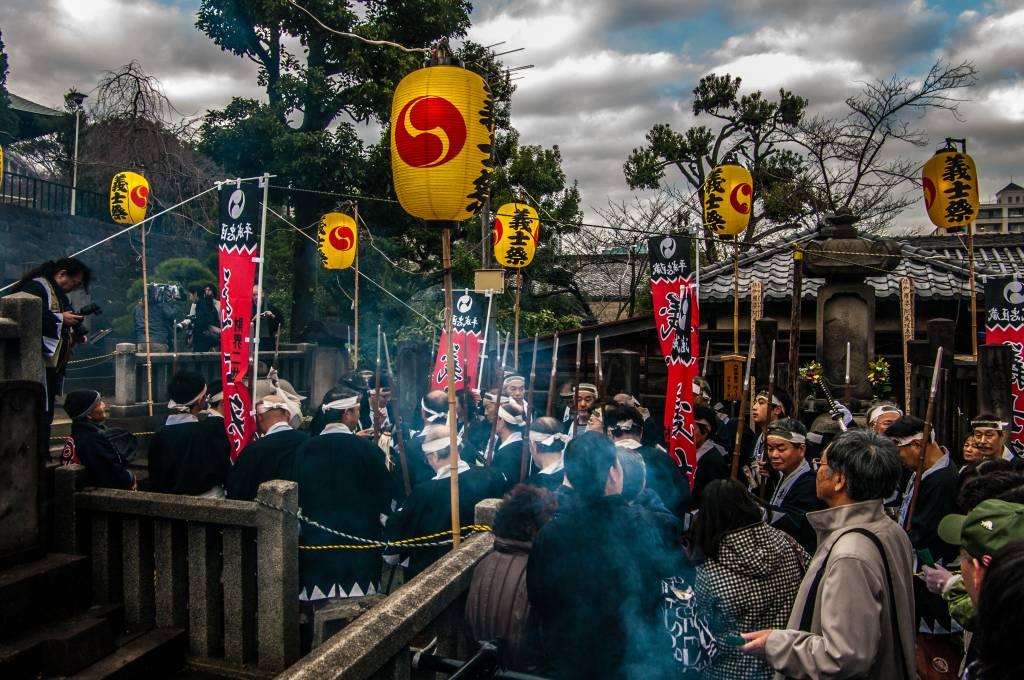 47 samurai