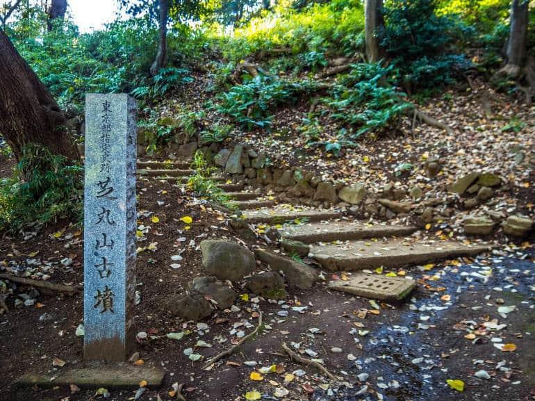 Maruyama Kofun