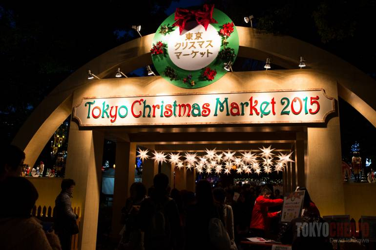 Tokyo Christmas Market - Hibiya Park