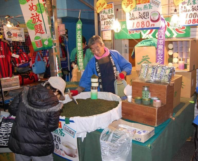 Boroichi Flea Market