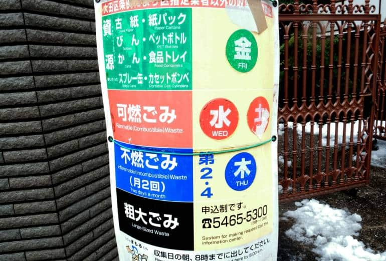 JapaneseTrashSign