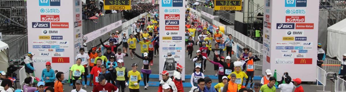 Cheapo Weekend for Feb 25-26: Tokyo Marathon and Festival Fun