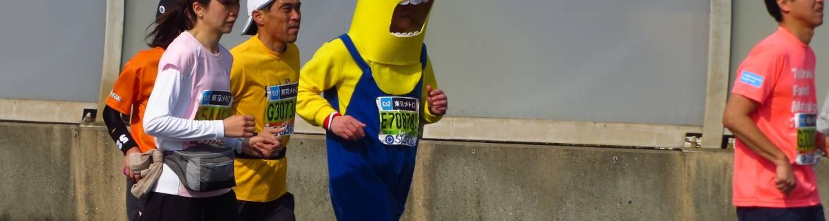 The Costumed Runners of Tokyo Marathon 2016