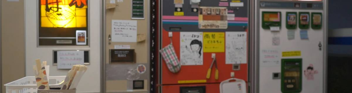 Japan's All-Vending Machine, No-Staff Restaurant Serving Up Cheap Eats (w/ Video)