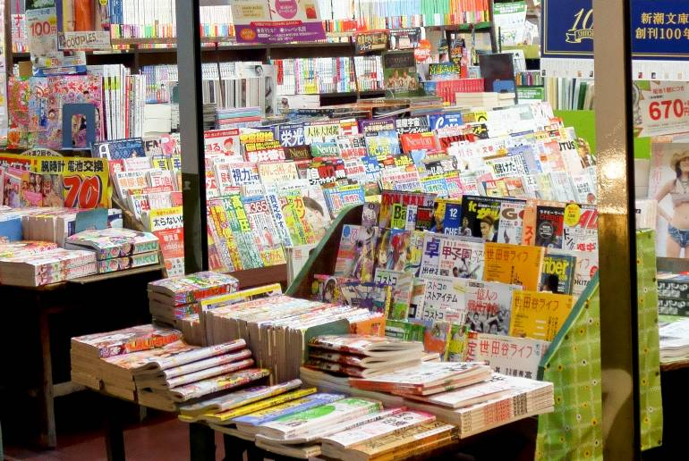 A book shop in Japan