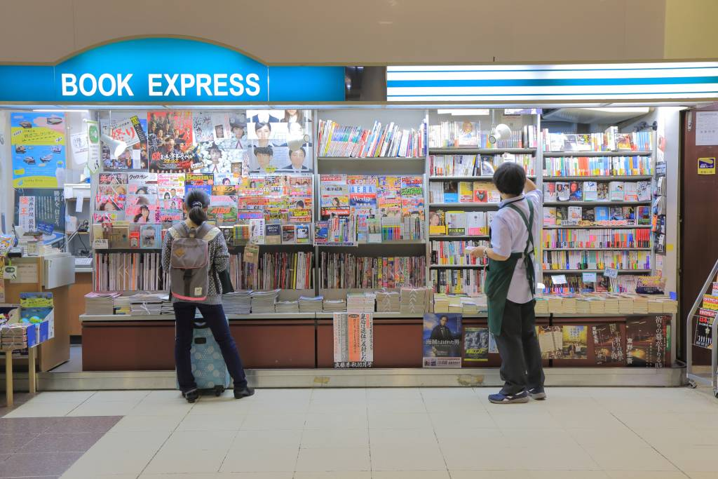 Japanese book shop Japan