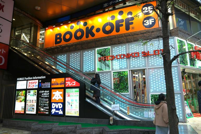 Ikebukuro bookoff - cheap english books japan