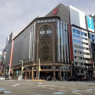 Ginza Mitsukoshi Department Store