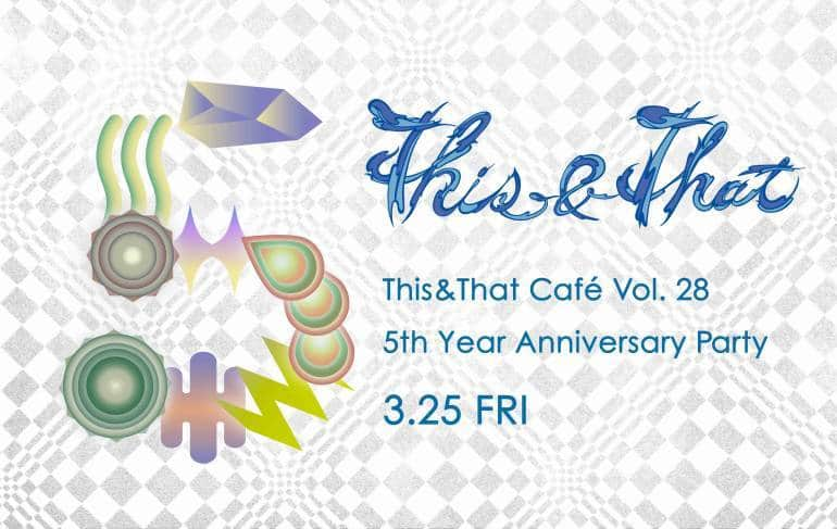 This&That Cafe Anniversary Party