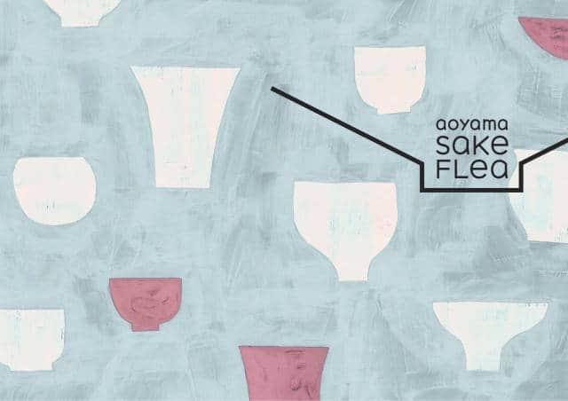 Aoyama sake flea market