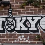 art tokyo