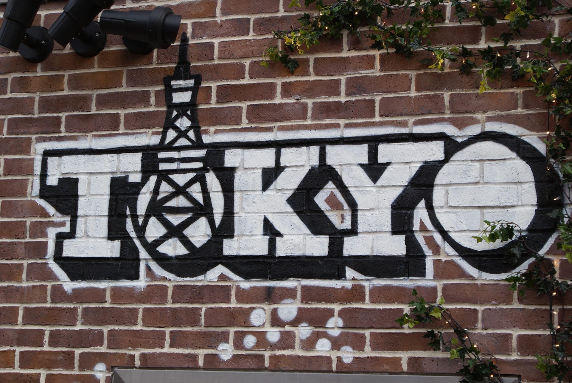 Graffiti wall tokyo - Graffiti Wall Tokyo 20