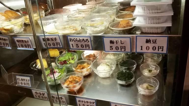 Tokyo Mentsudan Salad