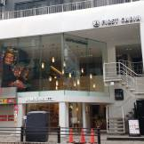 First Cabin Akasaka: Luxury Capsule Hotel