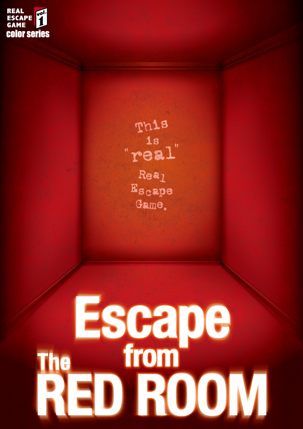 The Red Room Escape Game