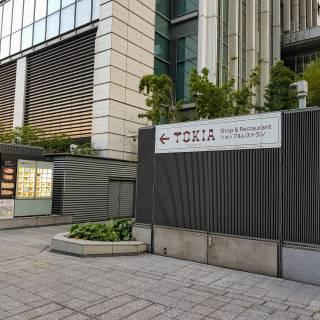 Tokyo Building - TOKIA