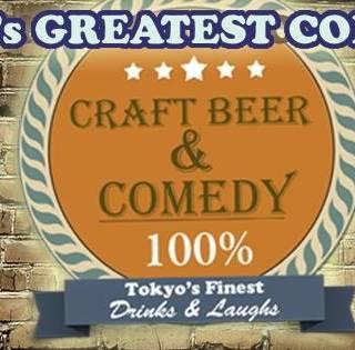 Craft Beer & Comedy Night