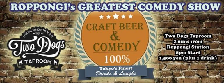 Comedy Roppongi