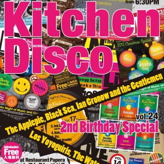 Live From The Kitchen Disco Vol. 24 – 2nd Birthday Special